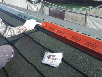 徳島県 城東町 病院 屋根 塗装 鉄部 錆止め