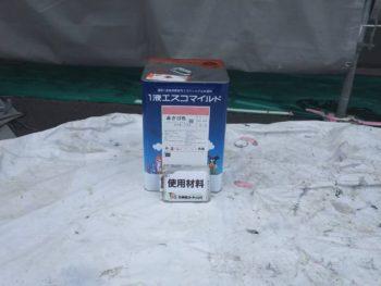 徳島県 城東町 病院 使用材料 鉄部 錆止め