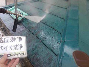 徳島県 大麻町 高圧洗浄 屋根 苔
