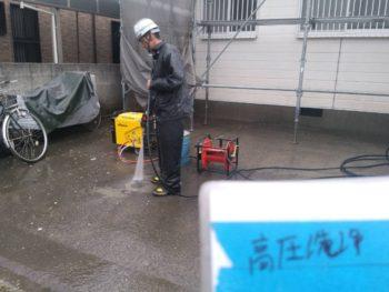 徳島県 板野郡 洗浄 土間