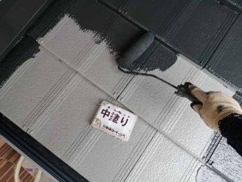 徳島県 松茂町 屋根塗装 中塗り