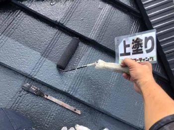 徳島県 松茂町 屋根塗装 上塗り