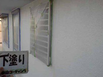 徳島県 大麻町 外壁塗装 下塗り後