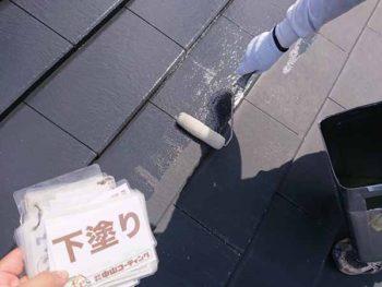 徳島県 徳島市 安宅 屋根 塗装 下塗り