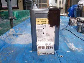 徳島市 北田宮 使用材料 細部塗装