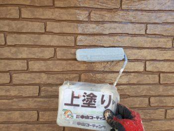 徳島県 城東町 病院 外壁 塗装 上塗り クリヤー 入口