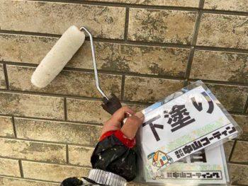 徳島県 北田宮 外壁 塗装 下塗り