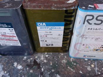 徳島県 小松島市 使用材料 外壁 ダイヤカレイド ダイナミックトップ