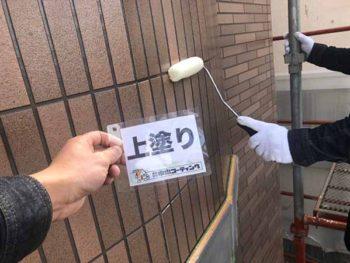 徳島県 板野郡 松茂町 外壁塗装 クリヤー