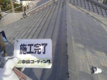 徳島県 川内町 コーキング 屋根