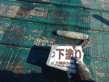 徳島県 大麻町 屋根塗装 下塗り