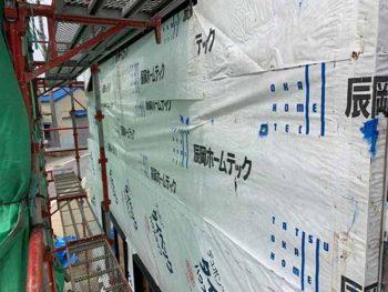 兵庫県 南あわじ市 板金工事 防水シート