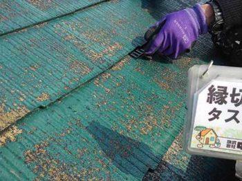 徳島県 大麻町 屋根塗装 タスペーサー
