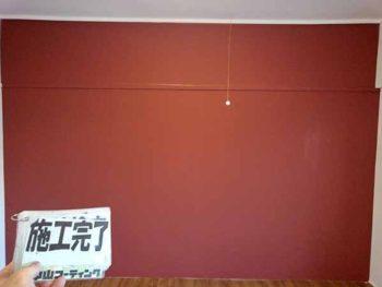 徳島県 マンション 室内塗装 壁面 上塗り