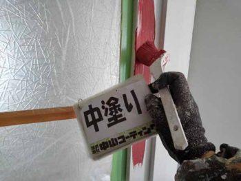 徳島県 マンション 室内塗装 サッシ 中塗り
