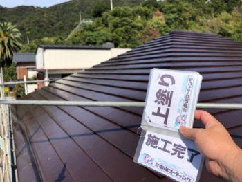 徳島県 八万 屋根塗装後 上塗り