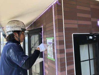 徳島県 松茂町 コーキング ヘラ