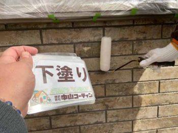 徳島県 北田宮 外壁 塗装 ベランダ 下塗り