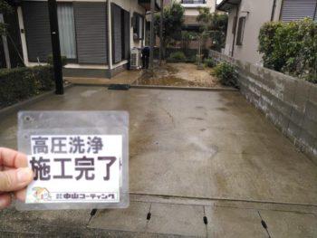 徳島県 国府町 高圧洗浄 土間