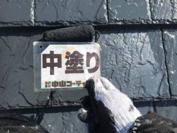 徳島県 川内町 屋根 塗装 中塗り