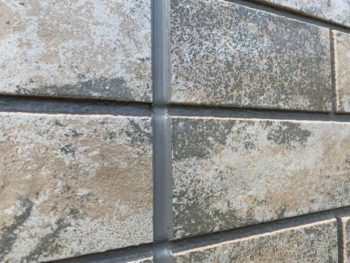 徳島県 北田宮 施工後 外壁 アップ