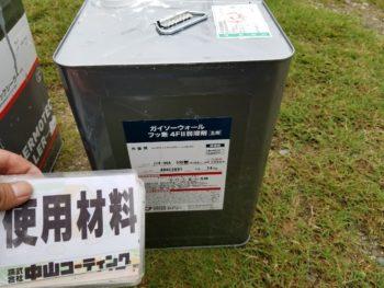 徳島県 板野郡 使用材料 細部塗装