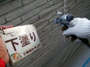 徳島県 八万 外壁塗装 下塗り 吹き付け