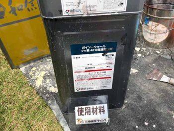 徳島県 松茂町 使用材料 細部塗装