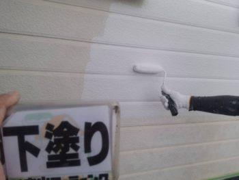 徳島県 板野郡 外壁塗装 下塗り