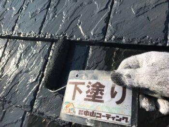 徳島県 川内町 屋根 塗装 下塗り