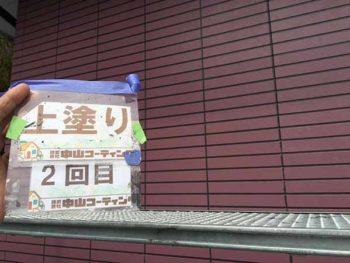 徳島県 撫養町 外壁塗装 上塗り 2回目 塗装後