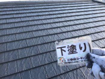 徳島県 川内町 屋根 塗装 下塗り後
