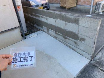 徳島県 小松島市 洗浄 塀