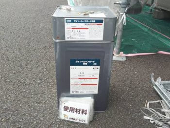 徳島県 城東町 病院 使用材料 屋根 ルーフガード無機