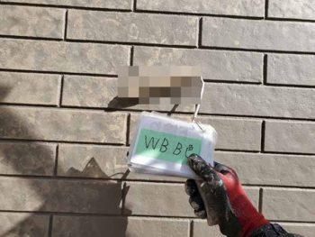 徳島県 北田宮 外壁 塗装 ベランダ B色