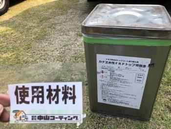 徳島県 松茂町 使用材料 ベランダ
