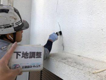 徳島県 川内町 下地処理 清掃