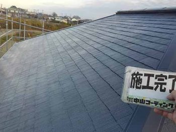 徳島県 大麻町 屋根塗装 上塗り後