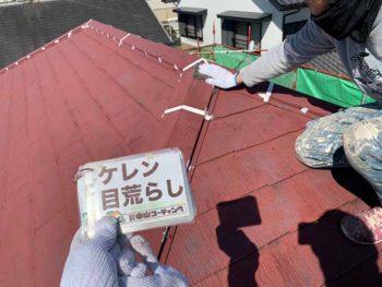徳島県 大麻町 屋根 塗装 ケレン