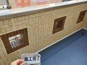 徳島県 城東町 病院 外壁 塗装 上塗り後