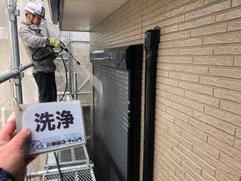 徳島県 徳島市 安宅 洗浄 シャッター