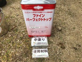 徳島県 羽ノ浦町 使用材料 外壁 ファインパーフェクトトップ