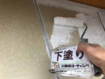 徳島県 羽ノ浦町 外壁塗装 下塗り