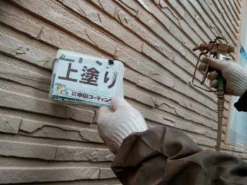 徳島県 八万 外壁塗装 上塗り 吹き付け