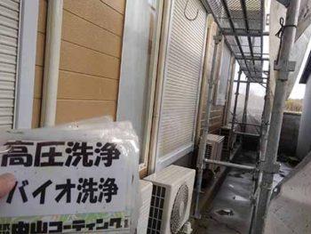 徳島県 大麻町 高圧洗浄 雨戸 戸袋