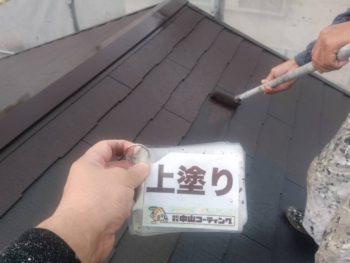 徳島県 城東町 病院 屋根 塗装 上塗り