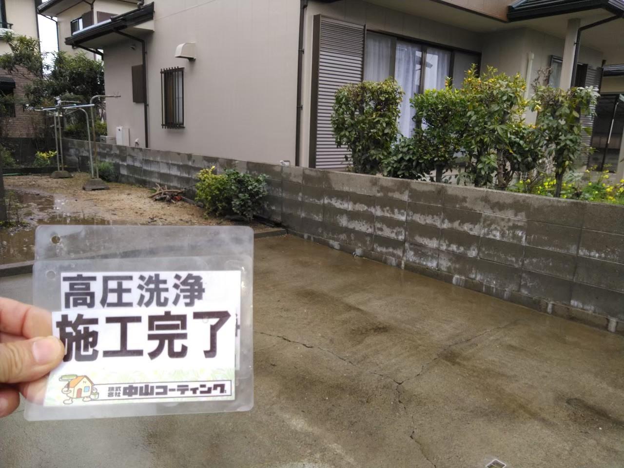 徳島県 国府町 高圧洗浄 塀