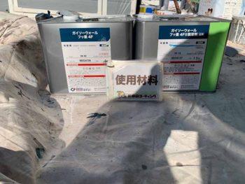 徳島県 大麻町 使用材料 細部塗装