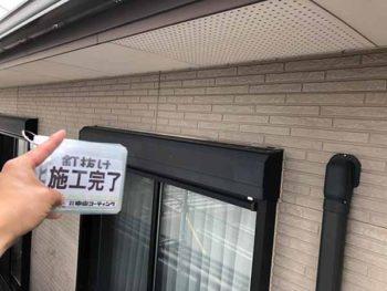 徳島県 徳島市 安宅 洗浄 外壁
