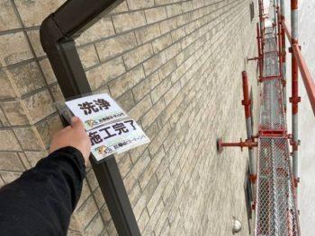 徳島県 北田宮 高圧洗浄 雨樋